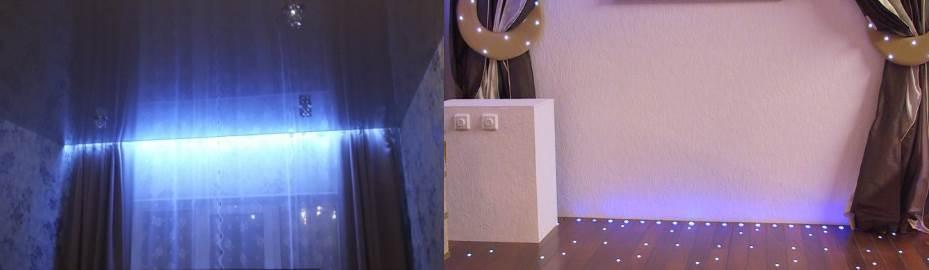 Верхняя и нижняя подсветка штор