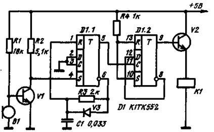 Схема акустического реле