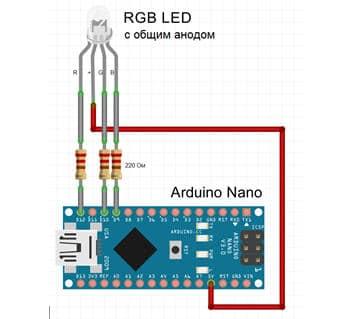 подключение к arduino rgb светодиода