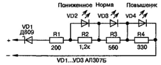 Схема простейшего индикатора заряда АКБ