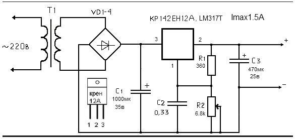Схема диммера на стабилизаторе КРЕН