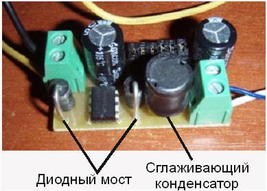 Устройство драйвера питания прожектора