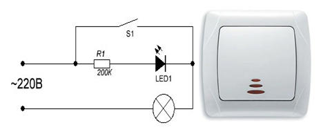 Светодиодная лампа горит в пол накала причина