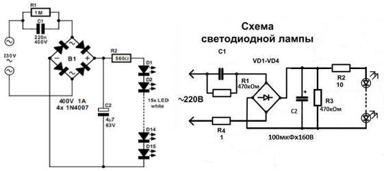 Схема светодиодного драйвера без стабилизатора