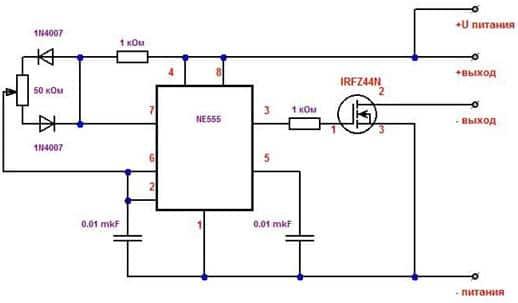 Схема генератора диммирующего сигнала