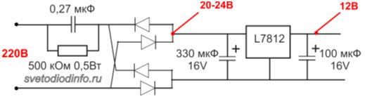 Как сделать светодиод с питанием от 220 в