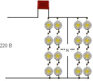 Подключение нескольких светодиодов