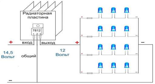 Схема с использованием ограничительного резистора