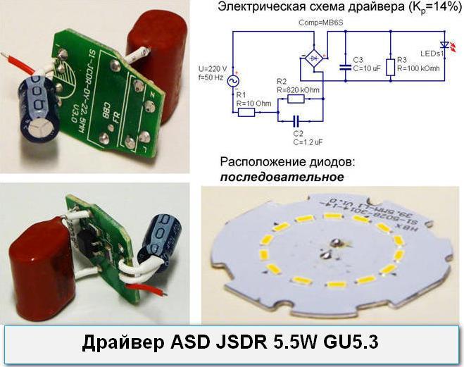 Простой блок питания с конденсатором