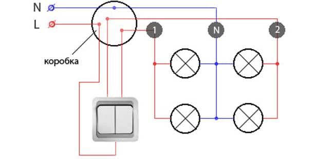 Схема подключения точечных led светильников