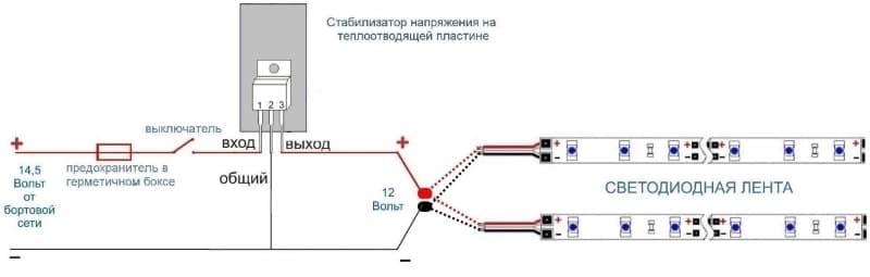 Схема подключения микросхемы типа L7812