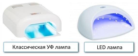 Выбираем УФ лампу для сушки ногтей