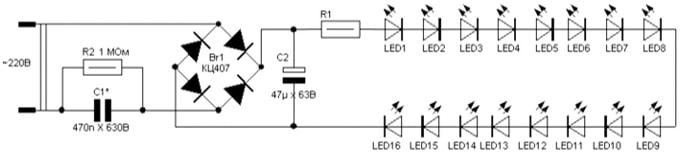 Схема последовательного соединения светодиодов