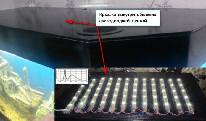 Светодиодная лента в аквариум своими руками 39