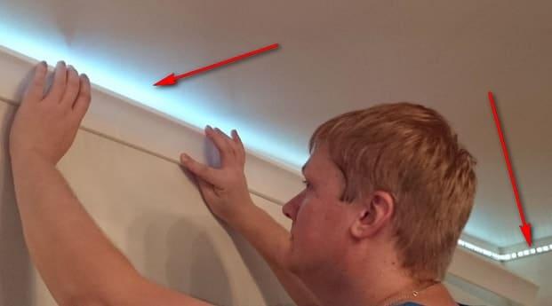 Разница освещения с плинтусом и без