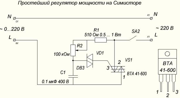 Простейший регулятор мощности на симисторе