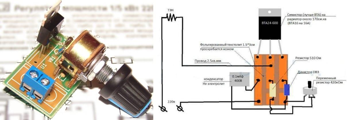 Схема и модель регулятора напряжения