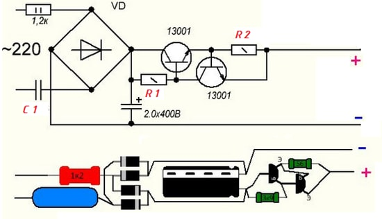 Стабилизатор на двух транзисторах