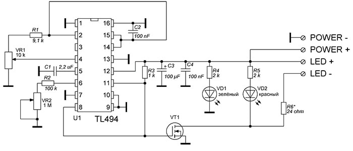 Стробоскоп на ШИМ-контроллере TL494