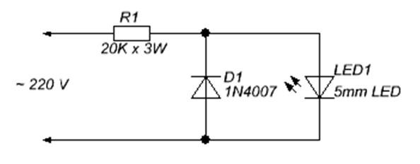Примитивный источник питания для светодиодов от сети 220В